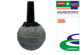 Mr Aqua Round Airstone (30mm)