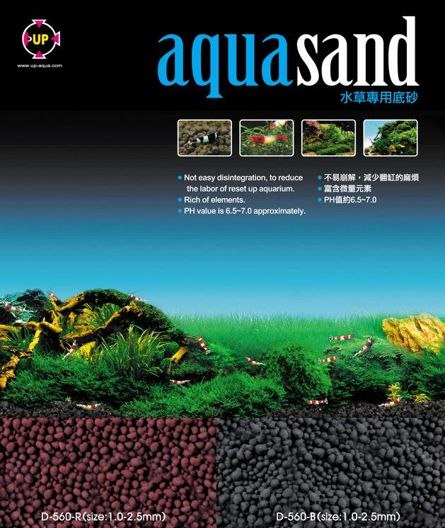 Up Aqua Sand (RED) 5KG