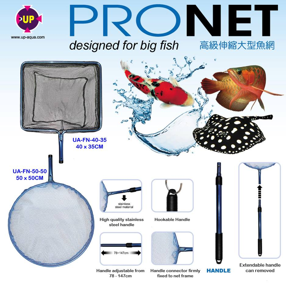 UP Aqua Large Telescopic Net (Round)