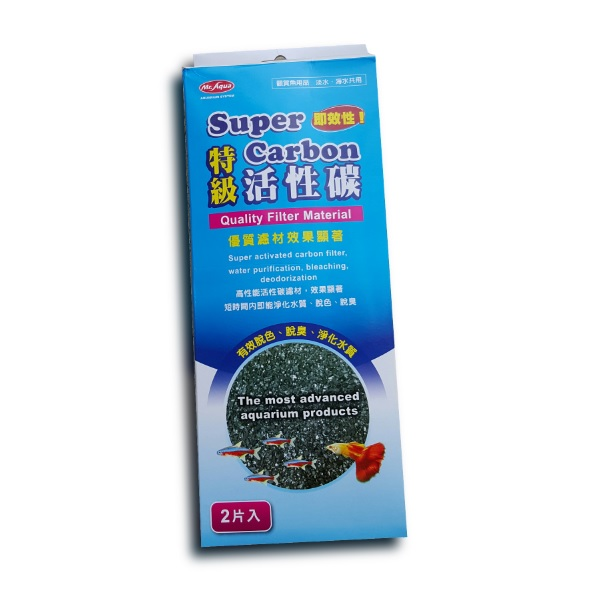 Mr Aqua Super Active Carbon (180G Twin Pack)