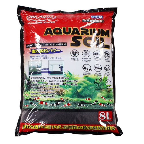 Mr Aqua Aquarium Soil (8L)