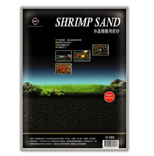 UP Aqua Shrimp Sand
