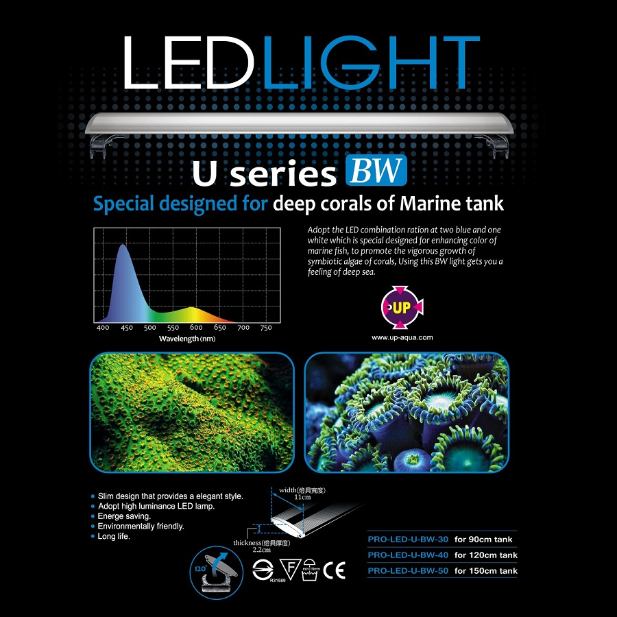 UP Aqua U Series CORAL LED Light (5FT)